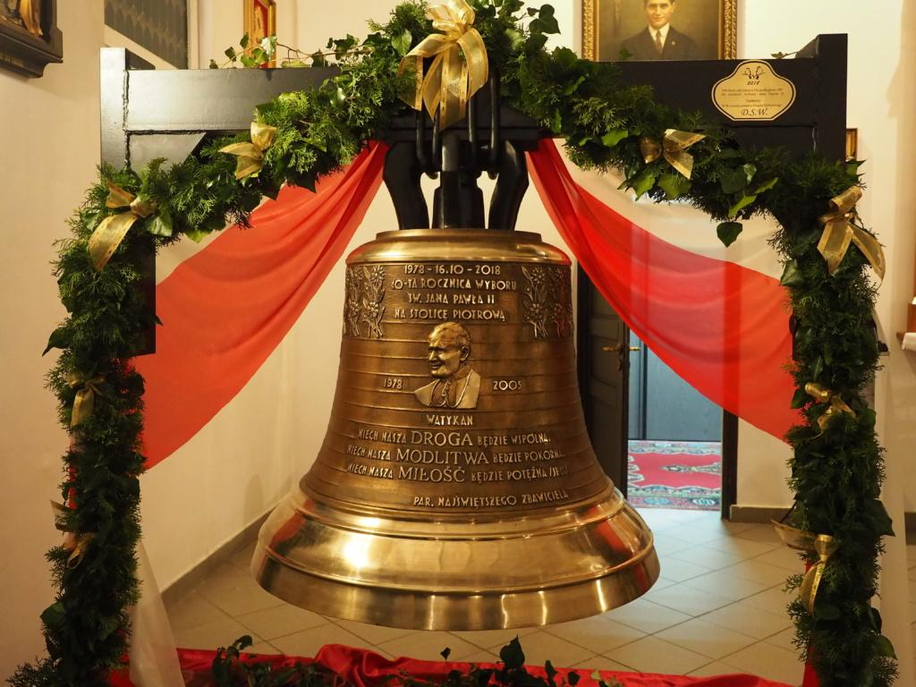 Dzwon z wizerunkiem św. Jana Pawła II